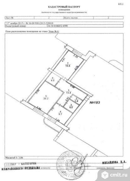 2-комнатная квартира 68 кв.м. Фото 17.