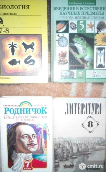 Учебники. Фото 4.
