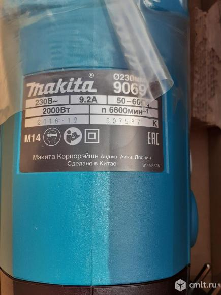 УШМ Makita 9069. Фото 3.