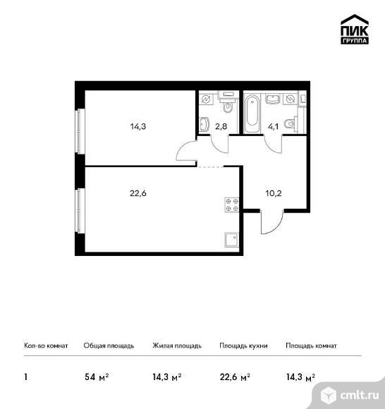 1-комнатная квартира 54 кв.м. Фото 1.