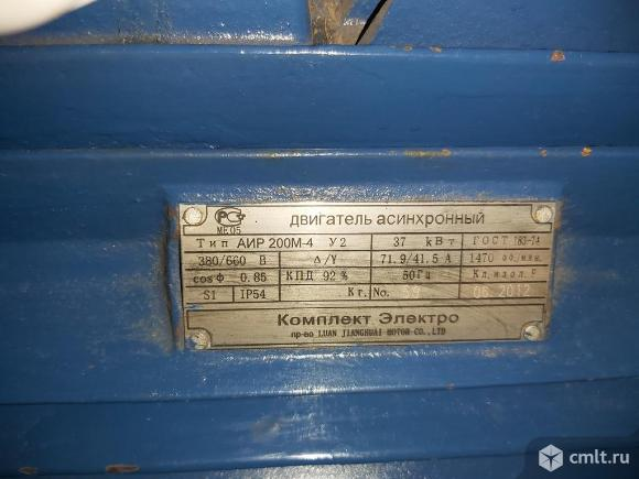 Насосный агрегат химический Х150-125-315а-А (новый, в наличии). Фото 3.