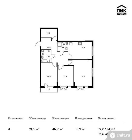 3-комнатная квартира 91,5 кв.м. Фото 1.