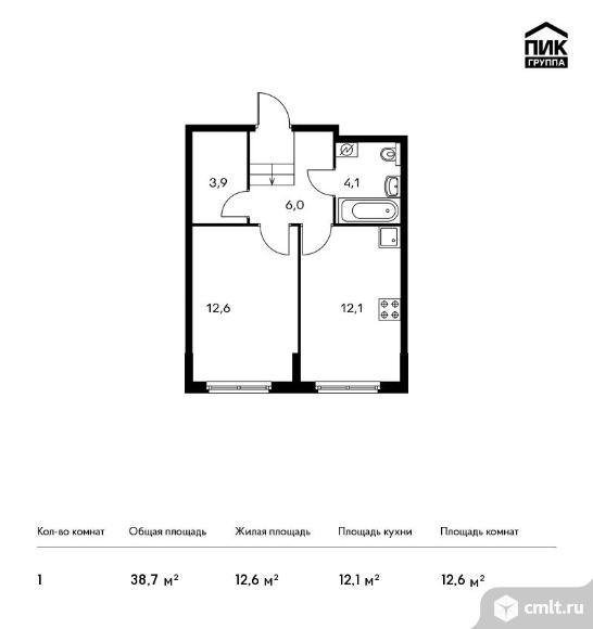 1-комнатная квартира 38,7 кв.м. Фото 1.