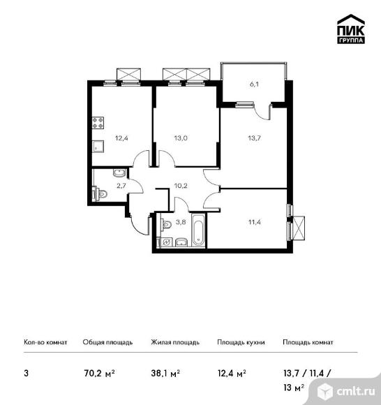 3-комнатная квартира 70,2 кв.м. Фото 1.