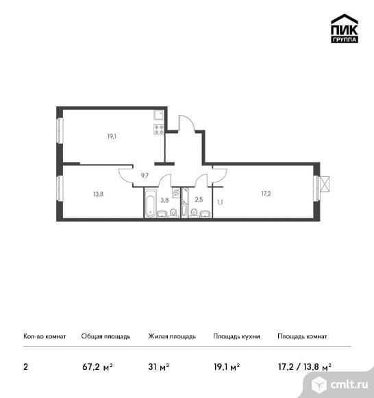 2-комнатная квартира 67,2 кв.м. Фото 1.