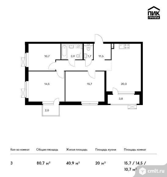 3-комнатная квартира 80,7 кв.м. Фото 1.