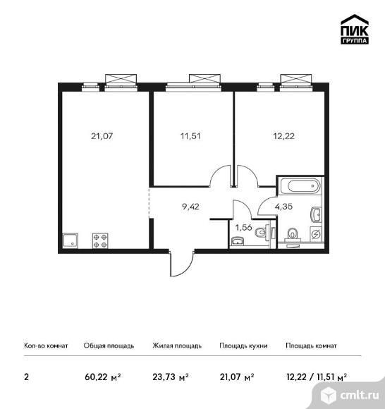 2-комнатная квартира 60,22 кв.м. Фото 1.