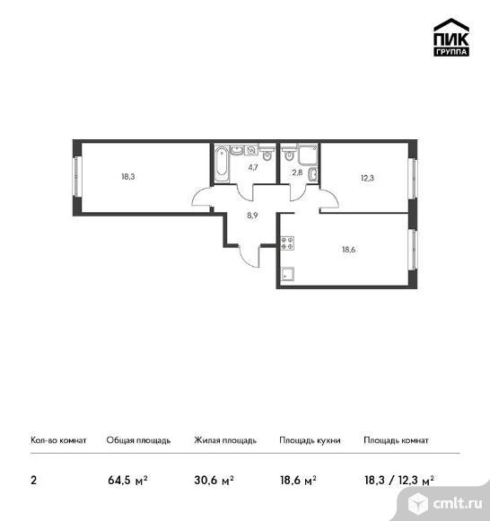 2-комнатная квартира 64,5 кв.м. Фото 1.