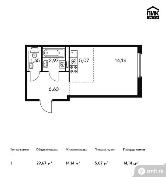 1-комнатная квартира 29,67 кв.м. Фото 1.