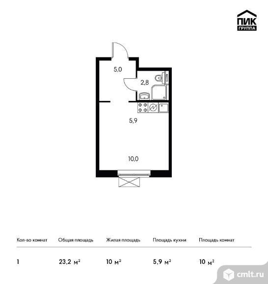 1-комнатная квартира 23,2 кв.м. Фото 1.