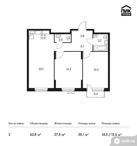 2-комнатная квартира 62,8 кв.м. Фото 1.