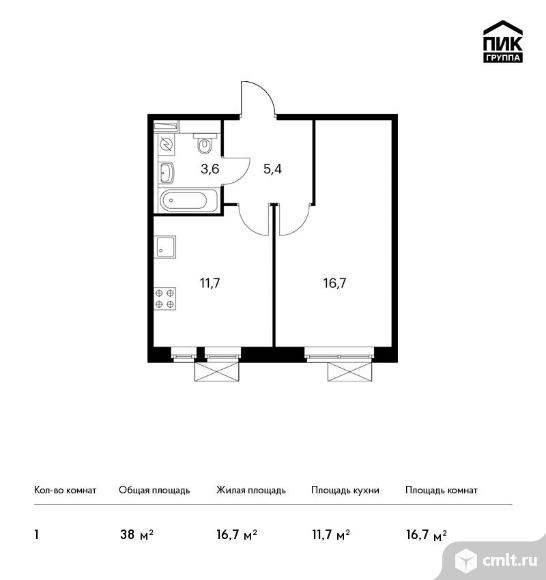 1-комнатная квартира 38 кв.м. Фото 1.