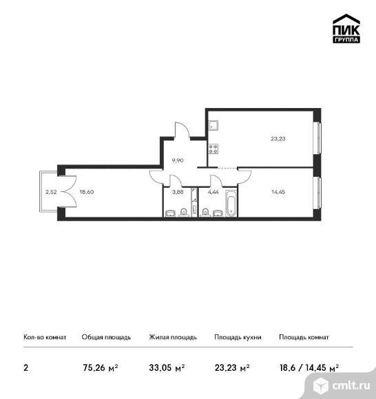 2-комнатная квартира 75,26 кв.м. Фото 1.