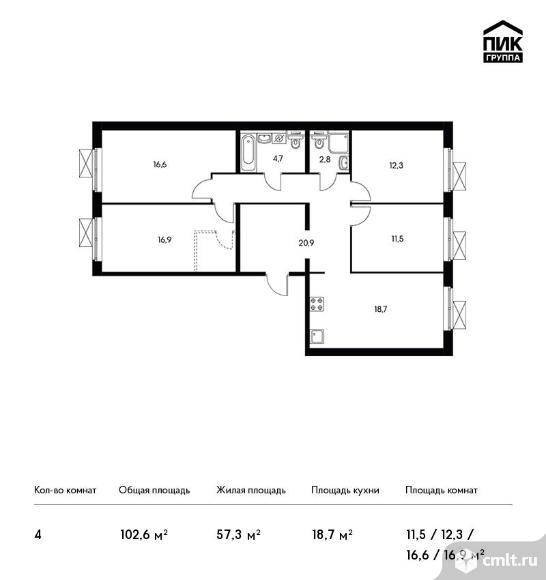 4-комнатная квартира 102,6 кв.м. Фото 1.