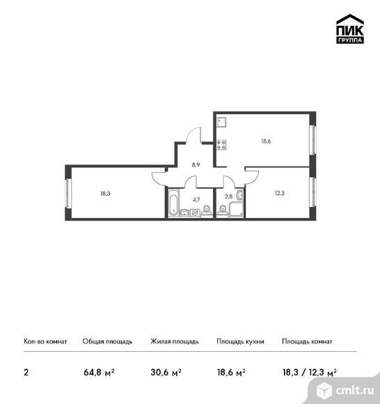 2-комнатная квартира 64,8 кв.м. Фото 1.