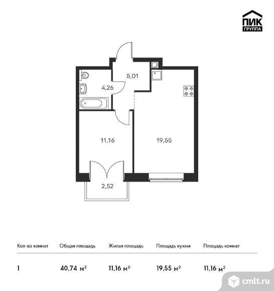 1-комнатная квартира 40,74 кв.м. Фото 1.