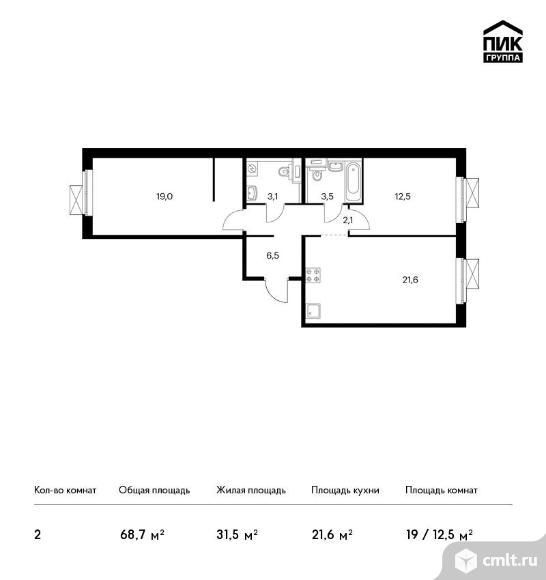 2-комнатная квартира 68,7 кв.м. Фото 1.