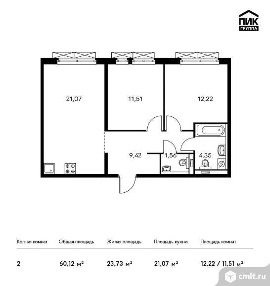 2-комнатная квартира 60,12 кв.м. Фото 1.