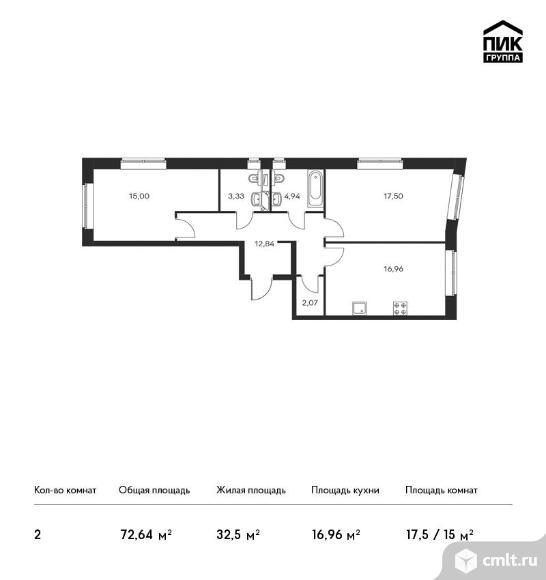 2-комнатная квартира 72,64 кв.м. Фото 1.