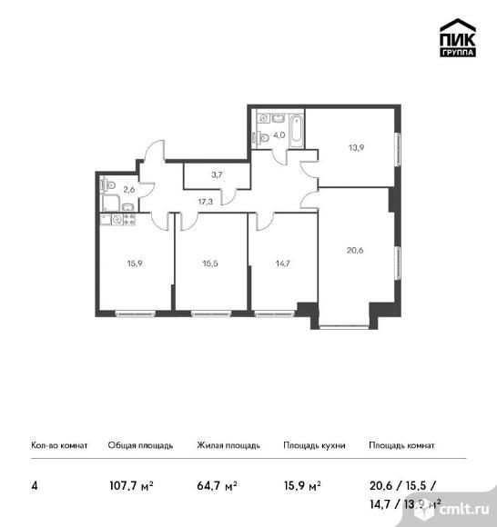 4-комнатная квартира 107,7 кв.м. Фото 1.