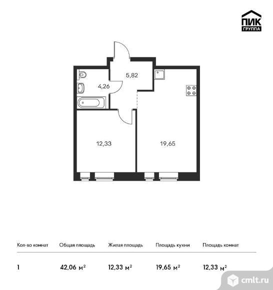 1-комнатная квартира 42,06 кв.м. Фото 1.