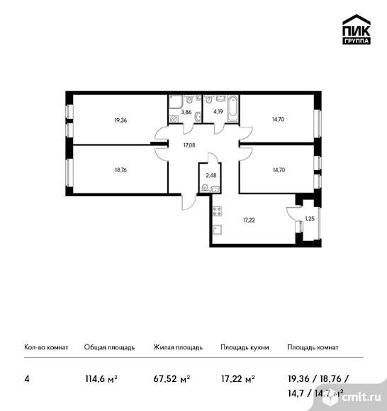 4-комнатная квартира 114,6 кв.м. Фото 1.
