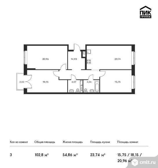 3-комнатная квартира 102,8 кв.м. Фото 1.