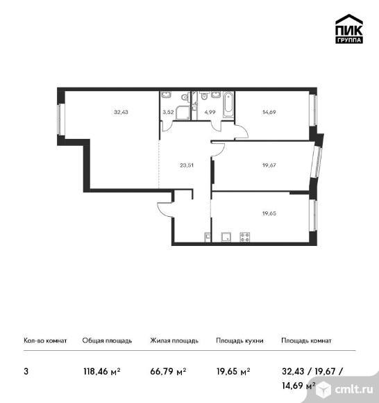 3-комнатная квартира 118,46 кв.м. Фото 1.