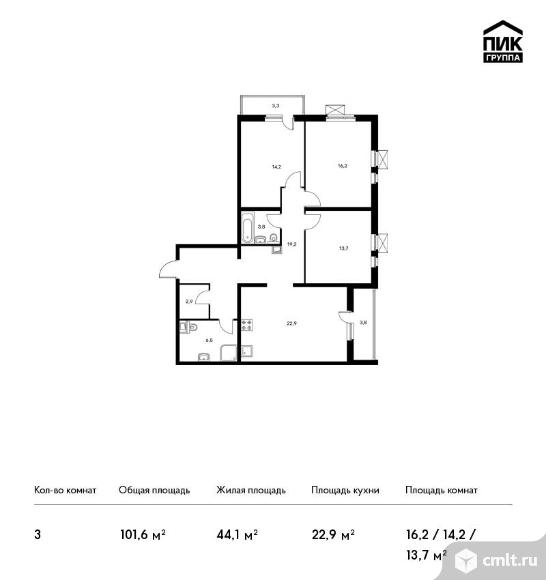 3-комнатная квартира 101,6 кв.м. Фото 1.