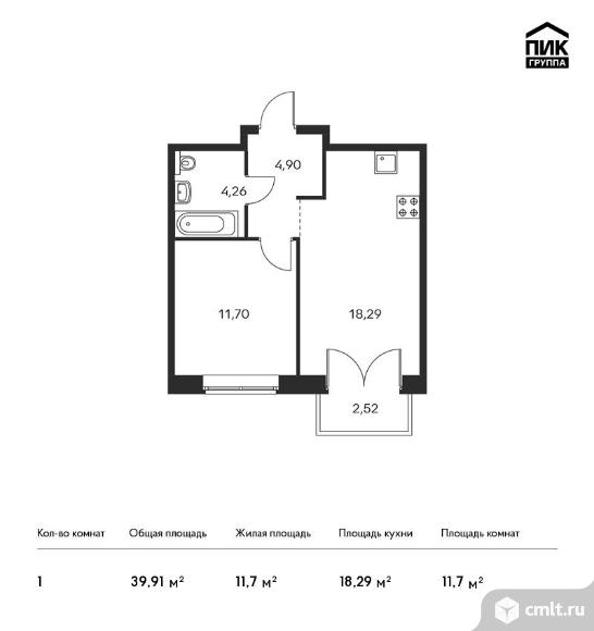 1-комнатная квартира 39,91 кв.м. Фото 1.