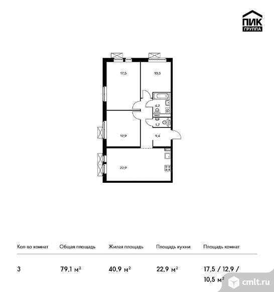 3-комнатная квартира 79,1 кв.м. Фото 1.