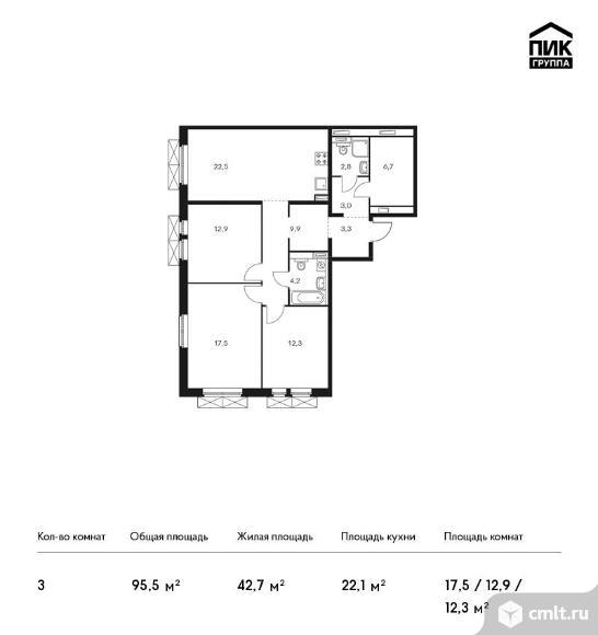 3-комнатная квартира 95,5 кв.м. Фото 1.