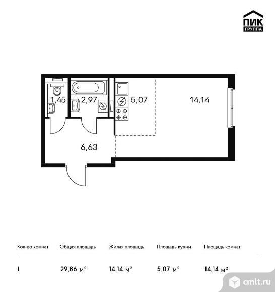 1-комнатная квартира 29,86 кв.м. Фото 1.