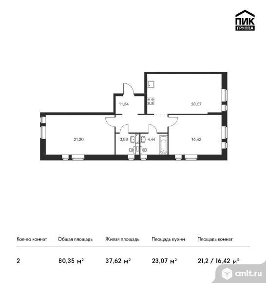 2-комнатная квартира 80,35 кв.м. Фото 1.