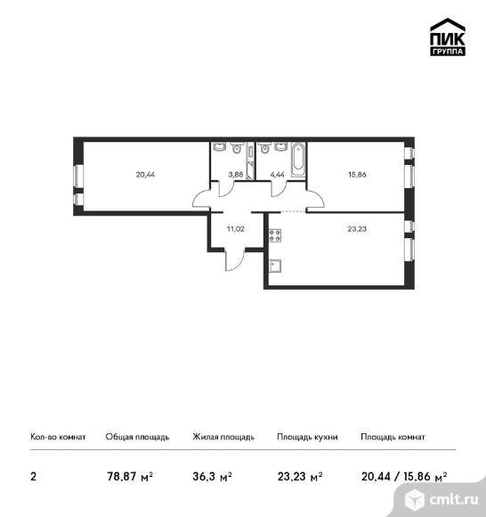 2-комнатная квартира 78,87 кв.м. Фото 1.
