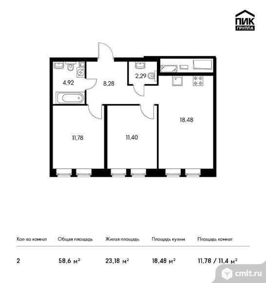 2-комнатная квартира 58,6 кв.м. Фото 1.