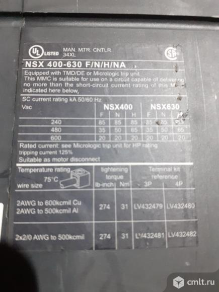 Силовой автомат Schneider Electric Compact NSX 400, Micrologic 5.3 A, 36кА, 3P, 400А. Фото 5.