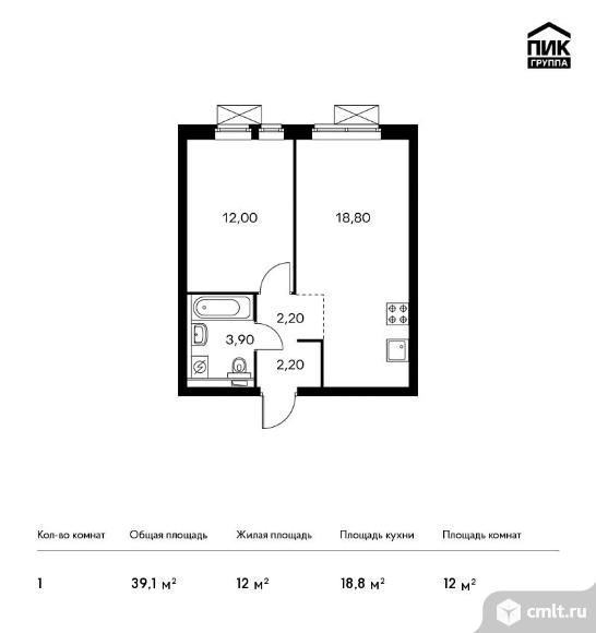 1-комнатная квартира 39,1 кв.м. Фото 1.