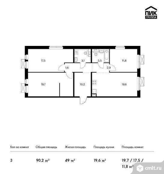 3-комнатная квартира 90,2 кв.м. Фото 1.