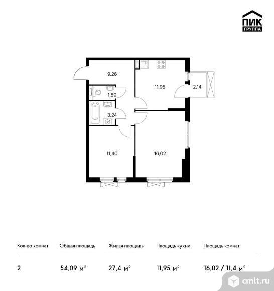 2-комнатная квартира 54,09 кв.м. Фото 1.