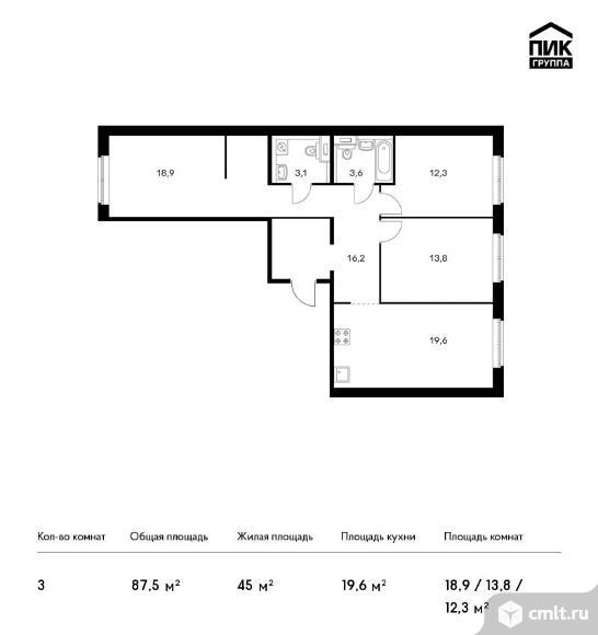 3-комнатная квартира 87,5 кв.м. Фото 1.