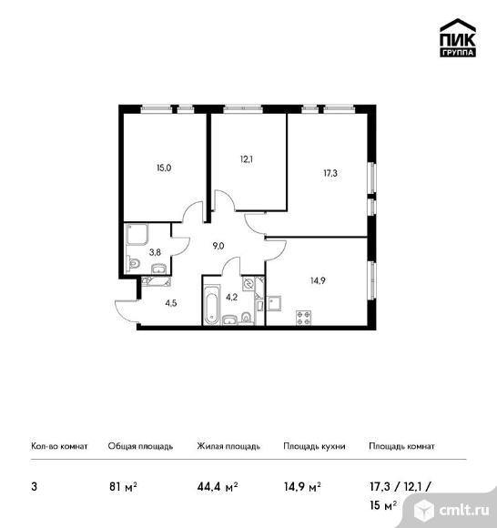 3-комнатная квартира 81 кв.м. Фото 1.