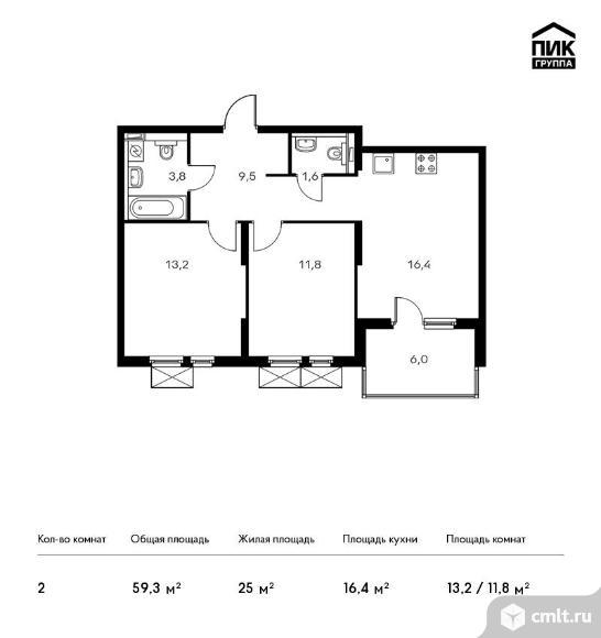 2-комнатная квартира 59,3 кв.м. Фото 1.