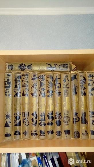 Детская энциклопедия полное собрание 12 томов. Фото 1.