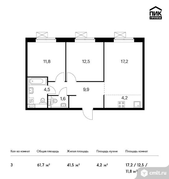 3-комнатная квартира 61,7 кв.м. Фото 1.