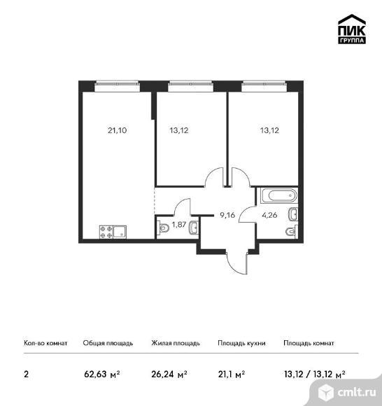 2-комнатная квартира 62,63 кв.м. Фото 1.