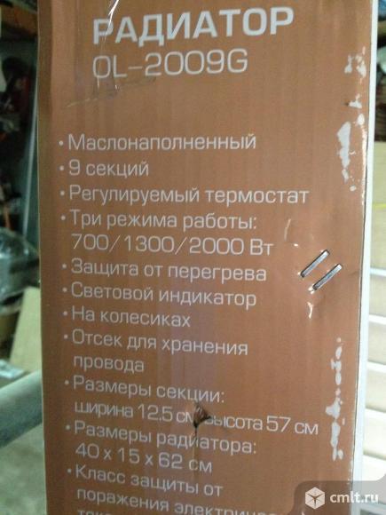 Маслонаполненный радиатор OL-2009G. Фото 2.