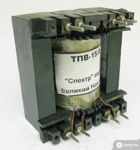 Трансформаторы  на ферритовых сердечниках. Фото 1.