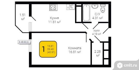 1-комнатная квартира 40 кв.м. Фото 4.