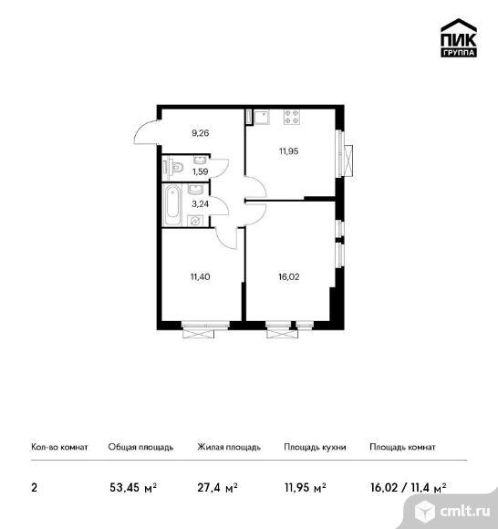 2-комнатная квартира 53,45 кв.м. Фото 1.